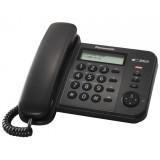 Telefon analogic cu fir alb negru Panasonic cu caller ID
